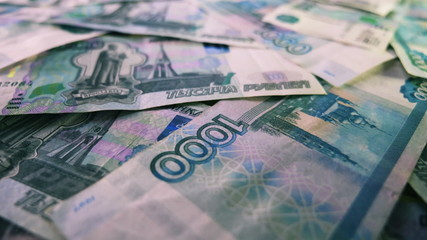 Russian ruble. Dignity 1000 rubles banknotes