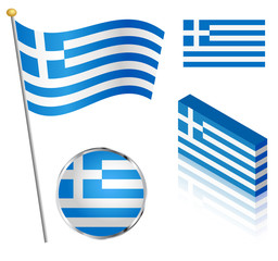 Greek Flag Set