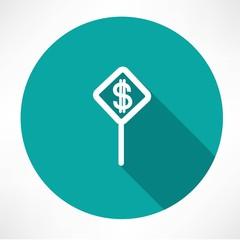 Dollar symbol on a traffic sign