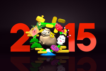 Smile Brown Sheep, New Year's Bamboo Wreath, 2015 On Black