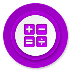 calculator icon, violet button, calc sign