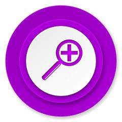 lens icon, violet button