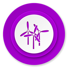 windmill icon, violet button, renewable energy sign