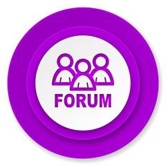 forum icon, violet button