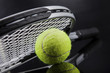 A set of tennis. Racket and ball. - 73399162