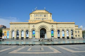 Национальный исторический музей Армении в Ереване