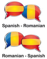 Spanish Romanian translator cloud