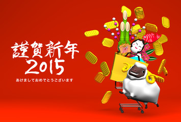 White Sheep, New Year's Ornaments, Cart, Greeting On Red