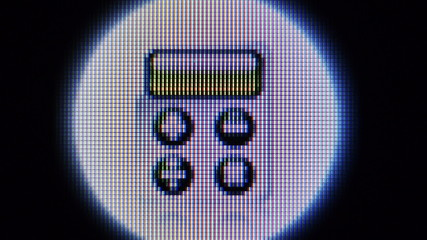Activation calculator. Close up