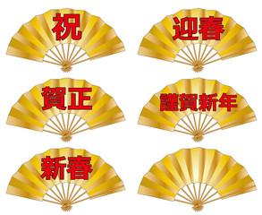 扇子と漢字