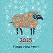 Happy New Year! 2015. Card with a sheep.