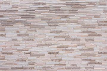 レンガの背景 Stone Wall Tile