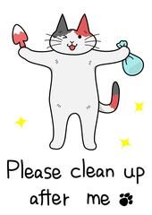 糞の掃除を呼びかける猫