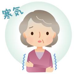 風邪の女性 症状 高齢者