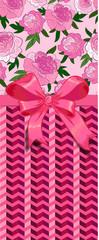 Beautiful vintage pink greeting card
