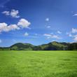 canvas print picture - Landschaft mit Berge