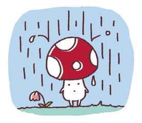 雨とキノコ