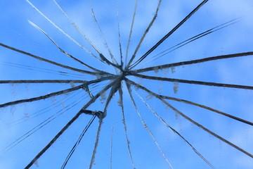 Detail of broken mirror