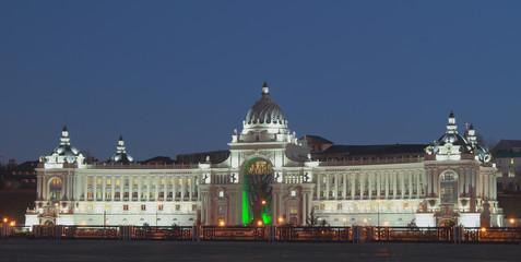 Palace of Farmers in Kazan, Tatarstan