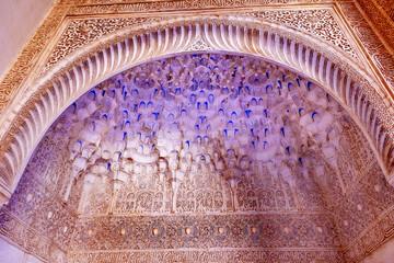 Alhambra Arch Blue White Moorish Wall Designs Granada Andalusia