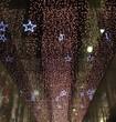 canvas print picture - Weihnachtlicher Lichterglanz