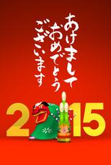 Lion Dance, Kadomatsu, 2015, Greeting On Red