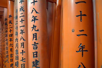 Fushimi Inari Temple, Kyoto, Japan