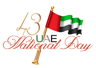 43 UAE National Day
