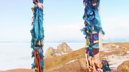 Shaman Pillar On The Winter Baikal