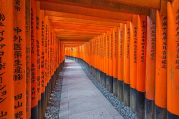 Fushimi Inari Shrine on in Kyoto, Japan.