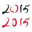 2015 - Jahreszahl mit Herz