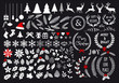 White Christmas set, vector design elements - 73529561