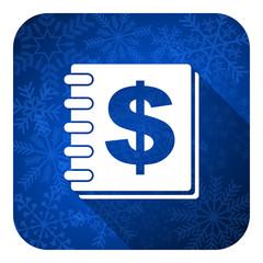 money flat icon, christmas button