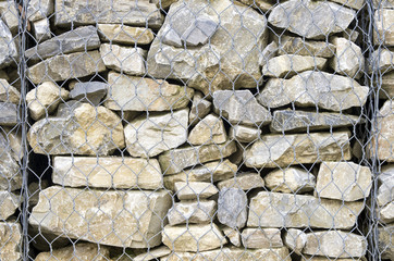 particular of the retaining wall gabion