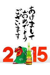 Lion Dance, Kadomatsu, 2015, Greeting On White