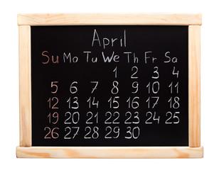 2015 year calendar. April. Week start on Sunday