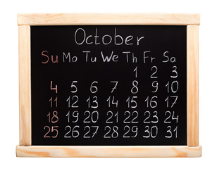 2015 year calendar. October. Week start on sunday