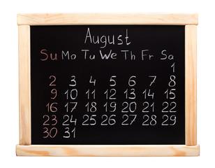 2015 year calendar. August. Week start on sunday