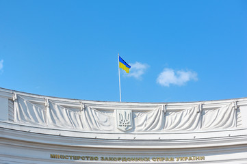 Ukrainian flag over the building of Ministry of Foreign Affairs