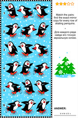 Visual riddle with rows of skating penguins