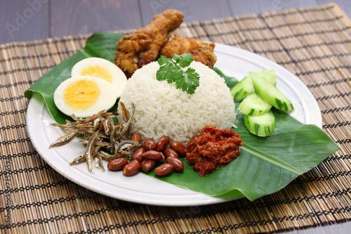 nasi lemak, coconut milk rice, malaysian cuisine - 73576593