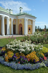 Cold Bath with Agate Rooms in Tsarskoye Selo (Pushkin)
