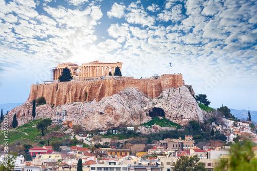 Aluminium Athene Parthenon temple and Acropolis view from downtown
