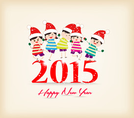 happy new year with kids funny