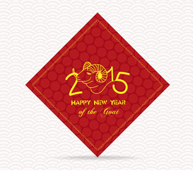 Chinese New Year of the goat greeting card background