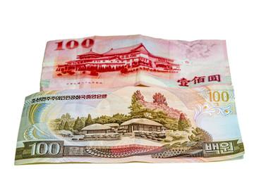 Geldscheine aus Korea und Taiwan
