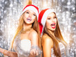 Christmas party. Beauty girls singing and dancing