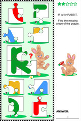 ABC learning educational puzzle - letter R (rabbit)
