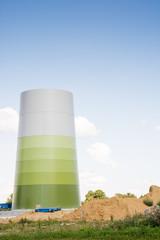 Unfinished Windmill
