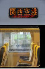 Train to Kansai-Airport
